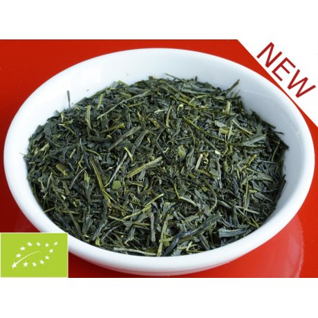 Ceai Verde Japonez Sencha Kuradashi