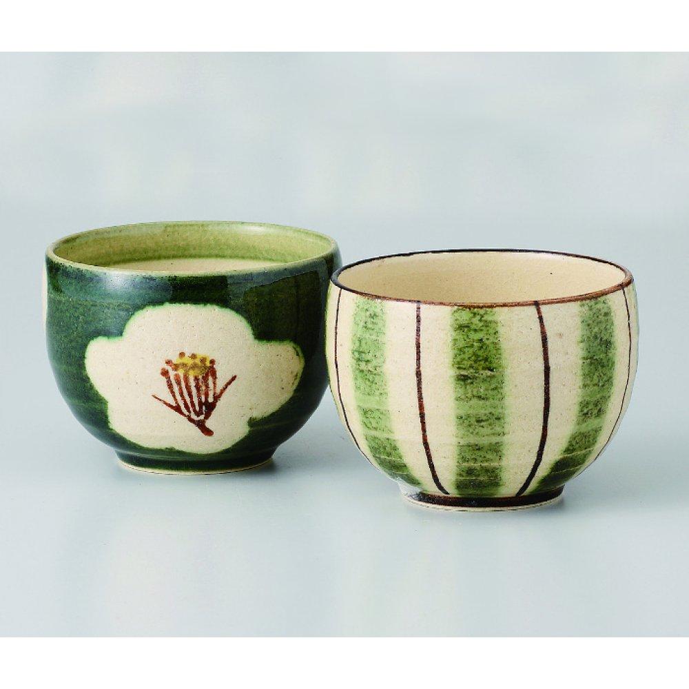 Set 2 Cupe Japonia Celadon