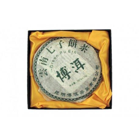 Ceai Pu Erh Special Beeng Cha Verde